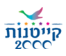 קייטנות 2000 | קייטנות בחיפה והקריות