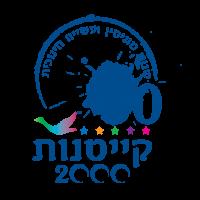 logo_30_shana-01